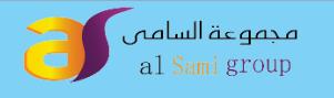 مجموعه السامي